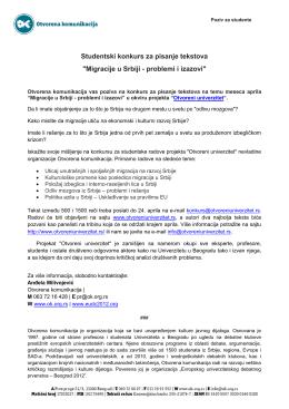 Migracije u Srbiji - problemi i izazovi