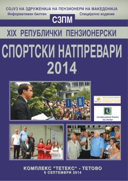 ZP Tetovo