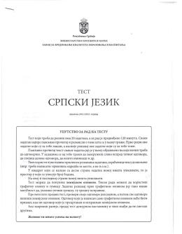 CPnCKM JE3MK