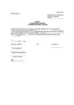 zahtev za donošenje rešenja o administrativnoj zabrani