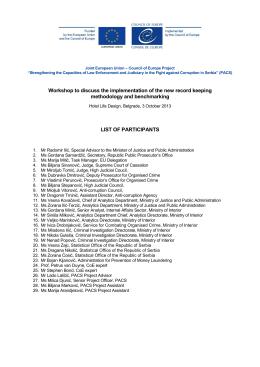 Lista učesnika na engleskom