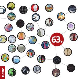 Katalog 63. Godišnje izložbe članova SULUV-a