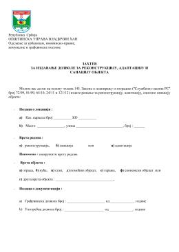 zahtev za izdavanje dozvole za rekonstrukciju, adaptaciju i sanaciju