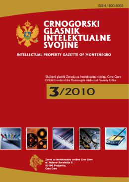 3/2010 - Zavod za intelektualnu svojinu Crne Gore