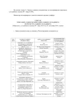 Spisak upisanih, odnosno brisanih javnih skladišta iz
