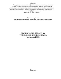 Nacionalni profil za upravljanje hemikalijama