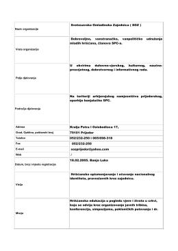 Svetosavska Omladinska Zajednica ( SOZ )