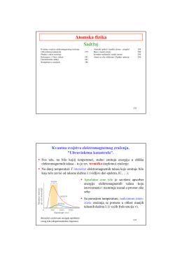 Atomska fizika za studente matematike (PDF)