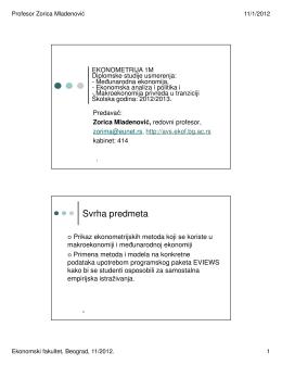 Svrha predmeta - Ekonometrijska analiza vremenskih serija