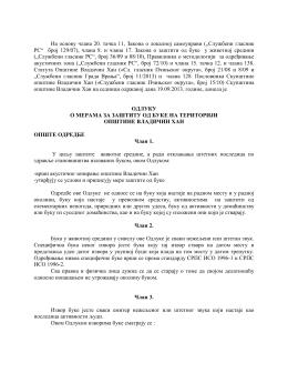 Odluka o merama za zaštitu od buke na teritoriji opštine Vladičin Han