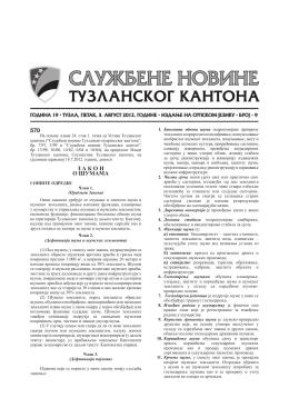 570 З А К О Н О ШУМАМА - Skupština Tuzlanskog kantona