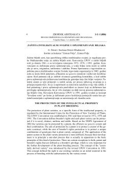 ZBORNIK ABSTRAKATA 1-U-1 (086) - Sekcija za oplemenjivanje