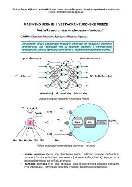 Машинско учење и вештачке неуронске мреже