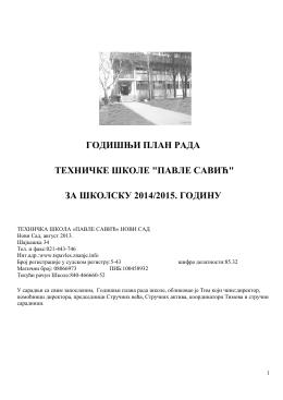Годишњи план рада за школску 2014/2015