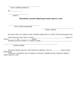 obaveštenje o ponudi zaključivanja ugovora o radu