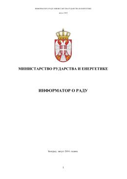 ИНФОРМАТОР О РАДУ - Министарство рударства и енергетике
