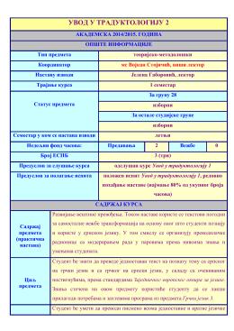 8. Uvod u traduktologiju 2