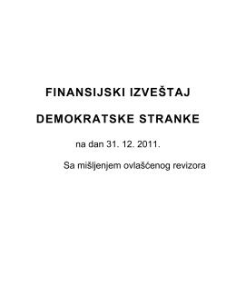 Финансијски извештај Демократске странке