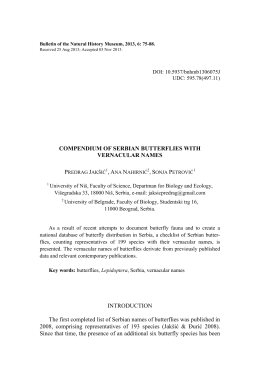Jakšić, P., Nahirnić, A., Petrović, S.Compendium of Serbian