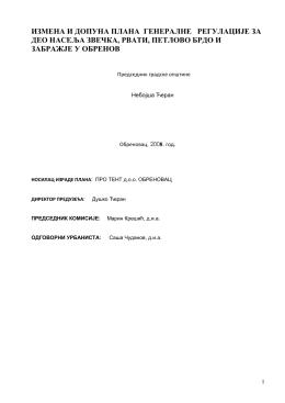 PGR Obrenovac-izmena i dopuna