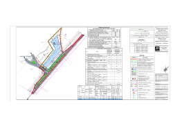 sintezen plan PDF