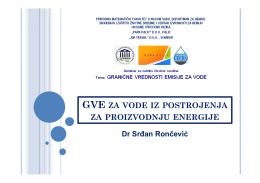 Granične vrednosti emisije za vode iz postrojenja za