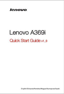Lenovo A369i QSG EN 110_74mm V1.0 20140927