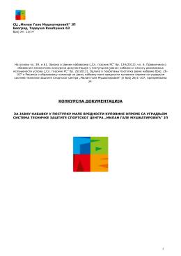 Konkursna dokumentacija_alarmni sistem