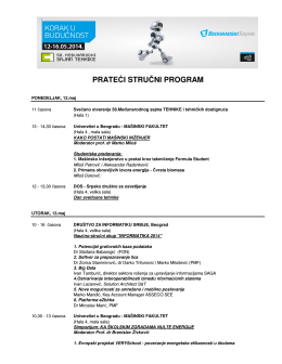 Prateći program 2014 (PDF)