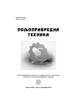 Vol. 3-2010 - University of Belgrade