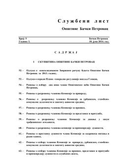 Službeni list br.5 - 2014