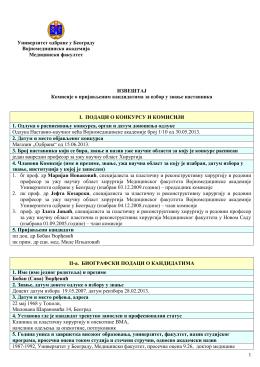 пп доц. др Бобан - Универзитет одбране