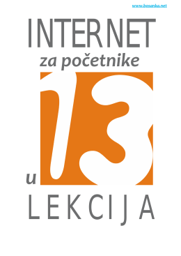 Internet za početnike u 13 lekcija - Поводи мышкой