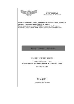 JN broj 11.14 Kancelarijski materijal i štampana roba.pdf