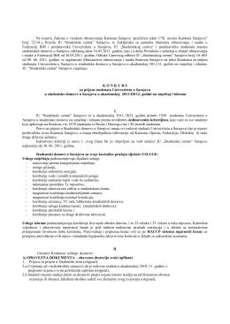Na osnovu Zakona o visokom obrazovanju Kantona Sarajevo
