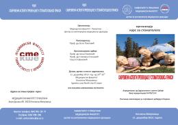 Flajer Jasna PDF.pdf