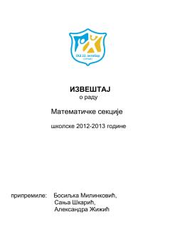 Izveštaj o radu matematičke sekcije u školskoj 2012/2013 godini
