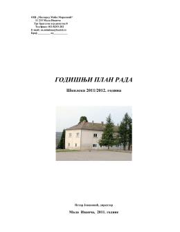 Годишњи план рада - Милорад Мића Марковић