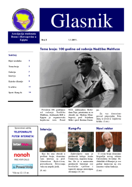 Tema broja: 100 godina od rođenja Nedžiba Mahfuza