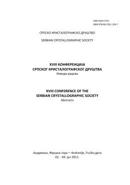 xviii - Departman za fiziku