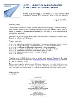 Pismo za sastanak decembar 2013.pdf