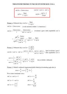 Тригонометријске функције двоструког угла