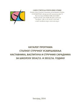 SURS KATALOG 2014_15 i 2015_16