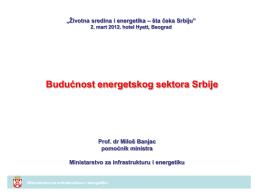 """""""Животна средина и енергетика: шта чека Србију"""""""