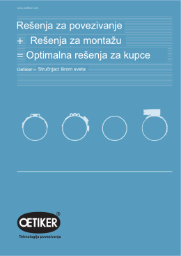 Oetiker - teleoptik.co.rs