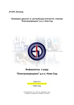 """Информатор о раду """"Електровојводина"""" д.о.о"""