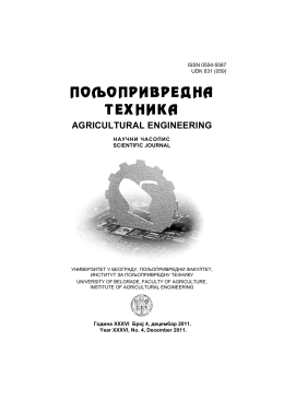 Vol. 4-2011 - University of Belgrade