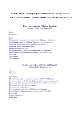 Full Text (pdf) - University of Belgrade