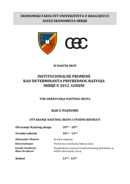 Plan rada - Fakultet za pomorstvo Kotor