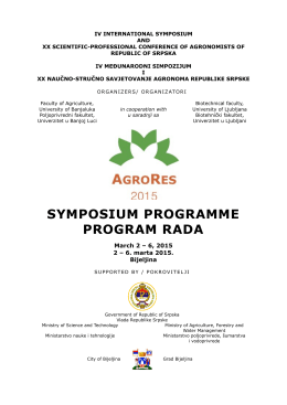 program rada simpozijuma